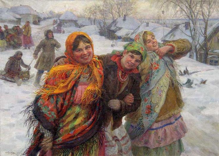 Сычков Ф.В. Праздничный день. Подруги. Зима. 1941