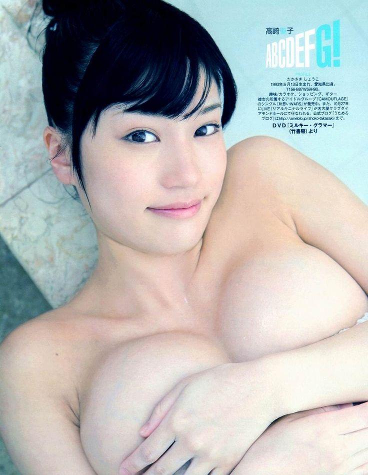Shoko Takahashi (高橋しょう子)↩☾それはすぐに私は行くべきである。 ∑(O_O;) ☕ upload is LG G5/2016.08.09 with ☯''地獄のテロリスト''☯ (о゚д゚о)♂