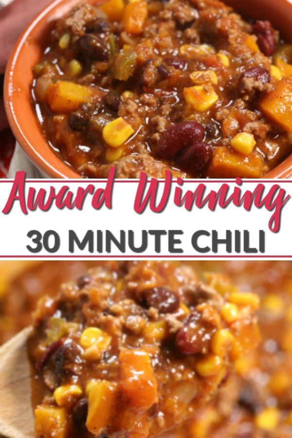 This Award Winning Chili Recipe Is One Of The Worlds Best Chili Recipes Ever It S Thick Spicy Best Chili Recipe Winning Chili Recipes Best Chili Recipe Ever