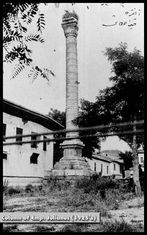 Ankara - Jülyen Sütunu (üstünde leyleği ve yuvası ile!) Column dedicated to Emperor Julian Ancyra (modern Ankara, Turkey)