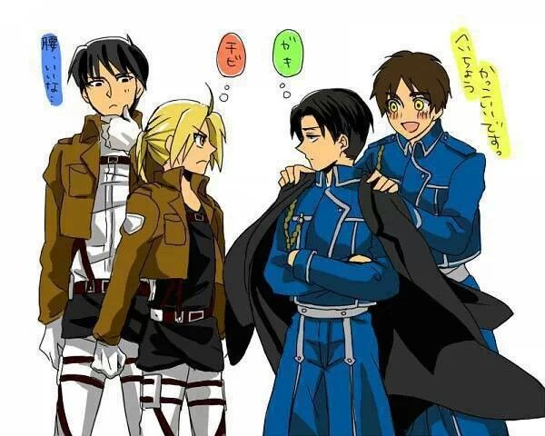 FMA (Ed & Roy) meets Attack on Titan (Eren & Levi)<- the thing that…