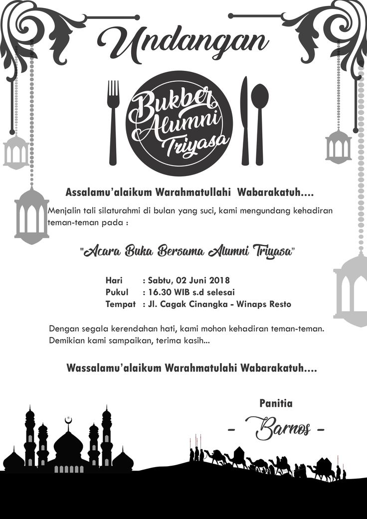 Contoh undangan bukber - made by me | Desain, Undangan, Poster