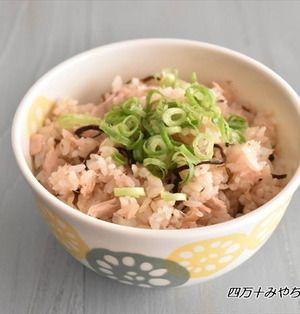 味の決め手は塩昆布!ちゃちゃっと作れる「混ぜご飯」レシピ