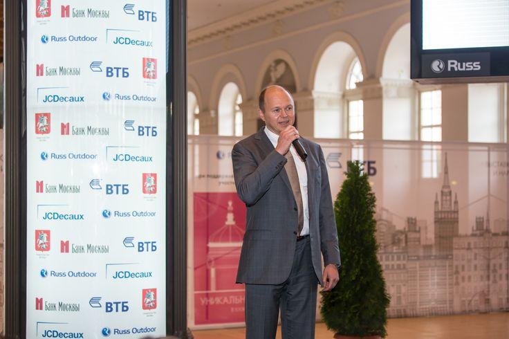 Максим Ткачев, управляющий директор Russ Outdoor.