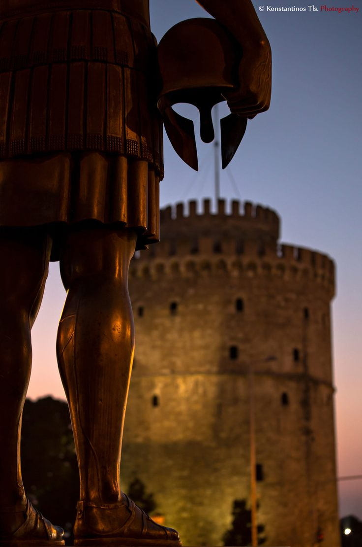 Thessaloniki, Greece. Statue of King Philippos II, father of Alexander The Great...And in the background the White Tower...