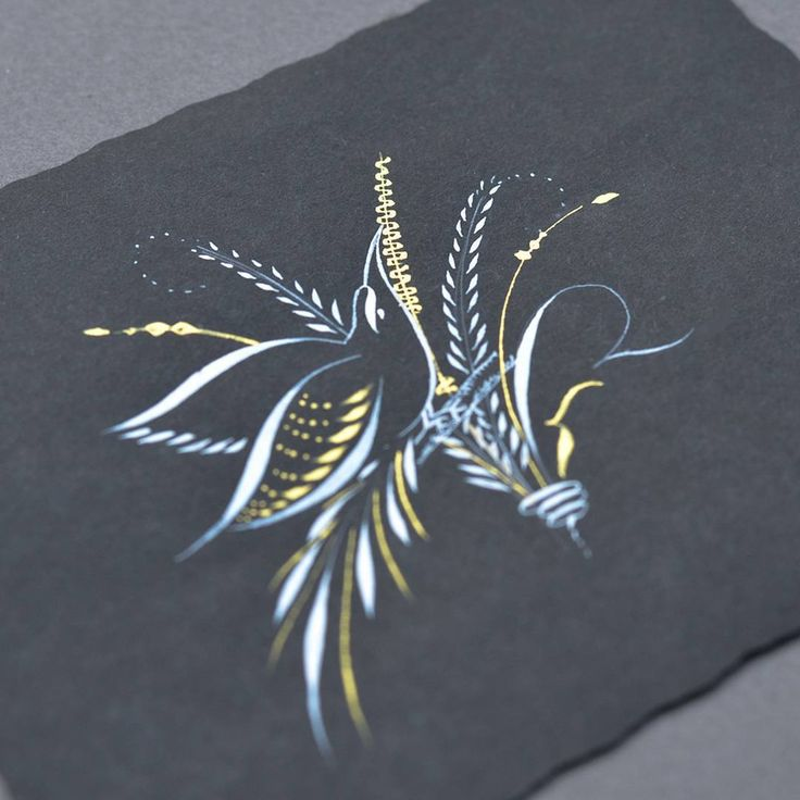 Bird flourish time! I love bird flourishes with gold accents.     Ink: Dr PH Martin's Bleedproof White and Finetec Arabic Gold
