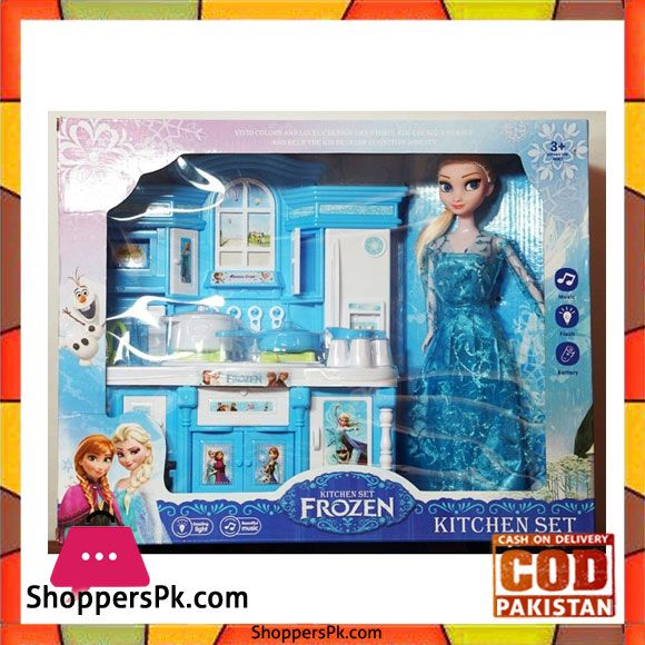 Buy Elsa Dolls Bath Accessories Many At Best Price In Pakistan Baby Support Elsa Doll Bath Accessories