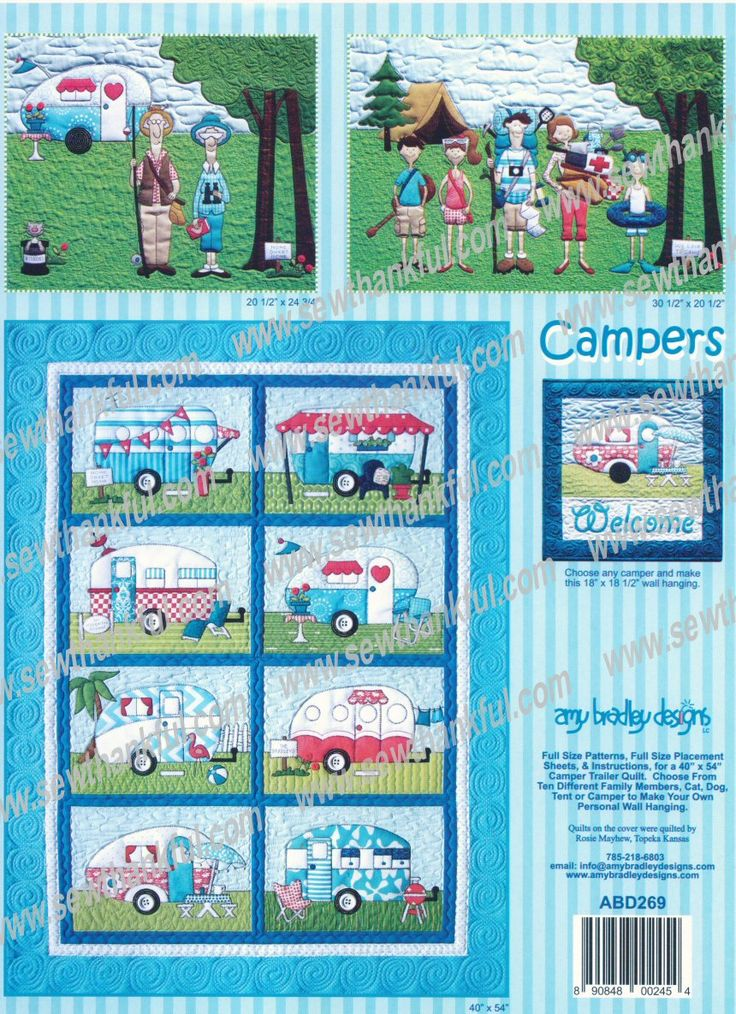 Campers Quilts Quilt Pattern By Amy Bradley Designs