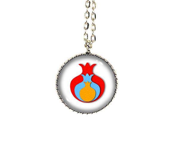 Pomegranate Necklace Armenian Jewelry Armenian Flag by DoniainArt