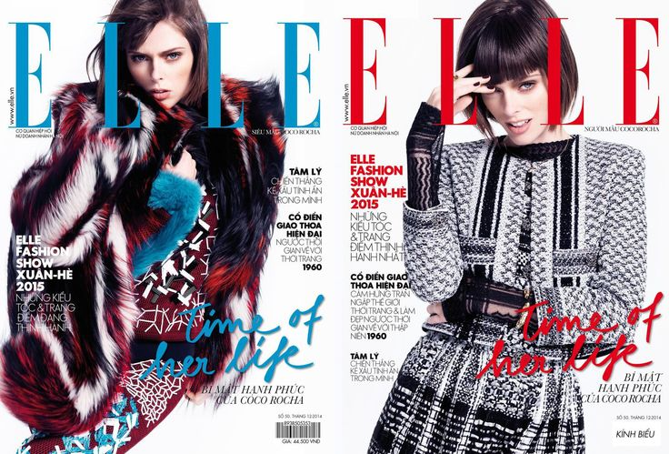 Love her? Admire her? Fierce and beautiful  Coco Rocha right here! The ELLE cover shot by D'ELE represent photographer Stockton Johnson.