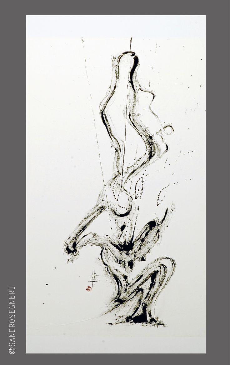 """Inchiostri d'autore: Sandro Segneri © www.bonsaicreativo.it   - """"STORE"""""""