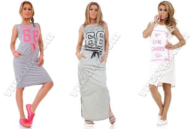 Modele de Rochii de Vara Sport Lungi si Scurte Online -> http://www.fashion8.ro/shopping/535-modele-de-rochii-de-vara-sport-lungi-si-scurte-online