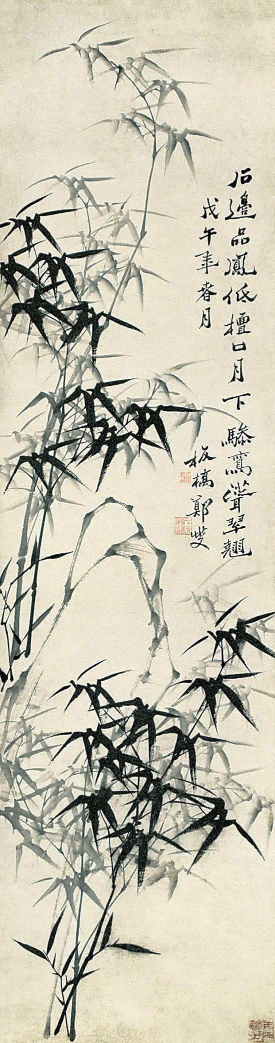 清代 - 鄭燮 - 竹石圖                      Zheng Xie (1693–1765), commonly known as Zheng Banqiao (鄭板橋) was a Chinese painter from Jiangsu.:
