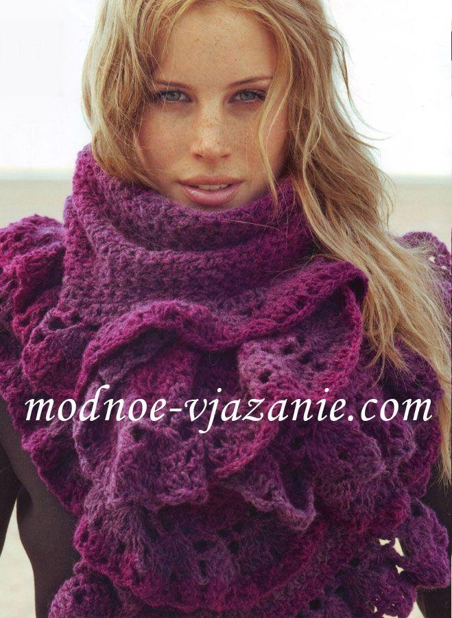 Меланжевый шарф с рюшами