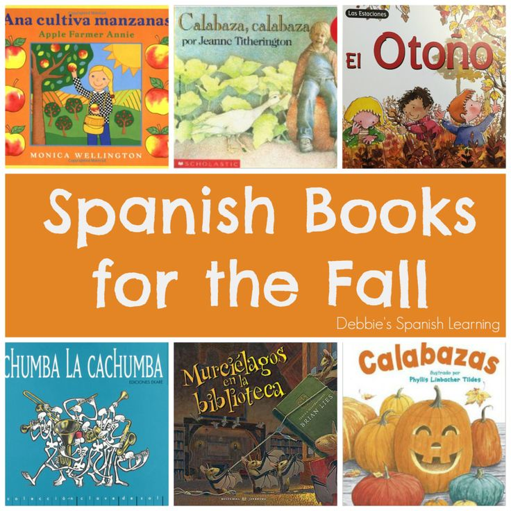 Spanish Books for Fall {for Kids}