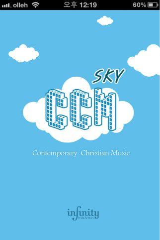 CCM 어플, CCM 무료듣기, CCM 앱, CCM SKY 아이폰 어플