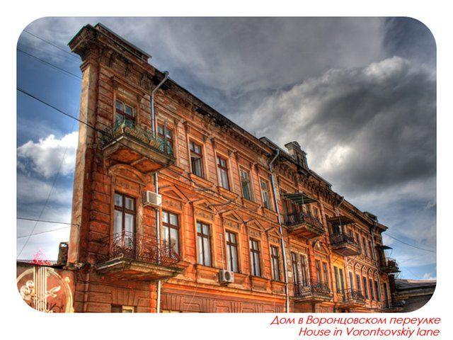 Доходный дом Рафаловича - дом с одной стеной