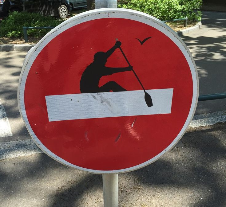 #funnypictures #forbidden #streetart by poppy7523