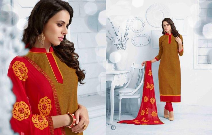 Indian Mustard Anarkali Bollywood Pakistani Salwar Suit Designer Ethnic 1774 #Kriya #SalwarSuit