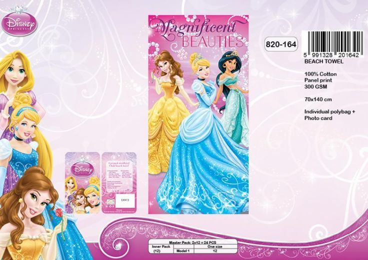Drap de plage princesse disney ref 311
