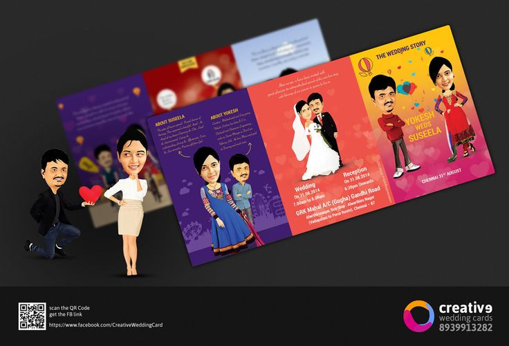 Story Caricature Wedding Cards