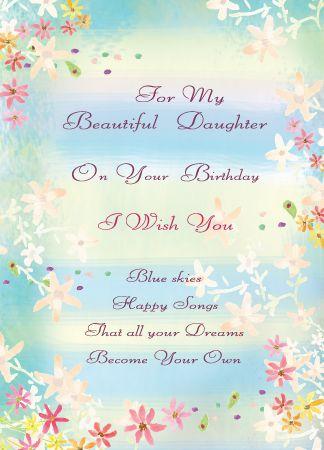 BirthdaydaughterChristian Happy Birthday Daughter BD1097 DAU 399