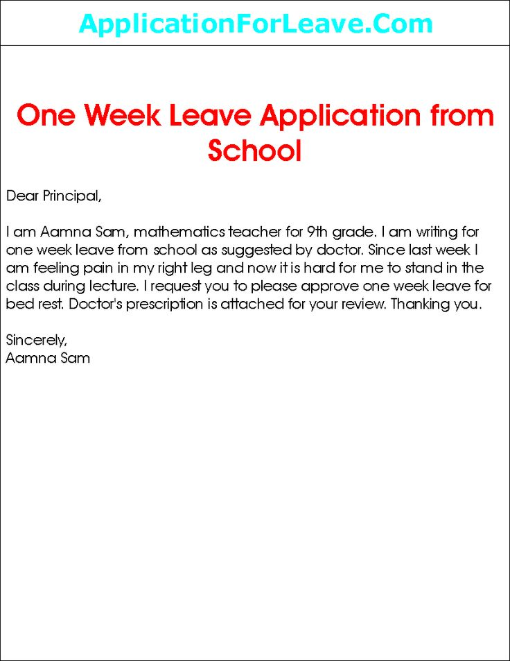 Leave application letter for mba exam