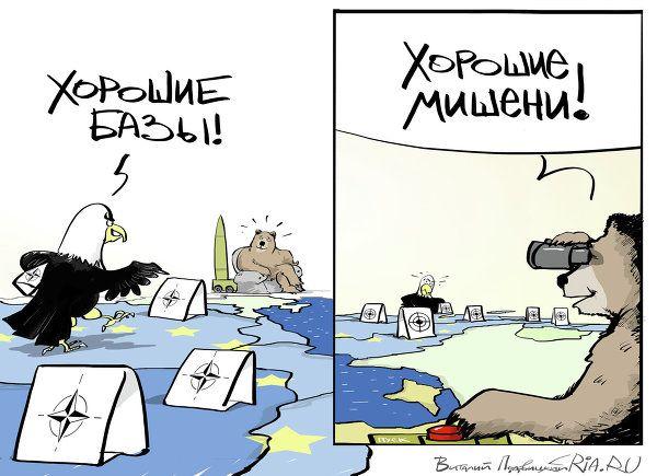 """Vox опубликовал """"балтийский сценарий"""" войны между Россией и НАТО   РИА Новости"""