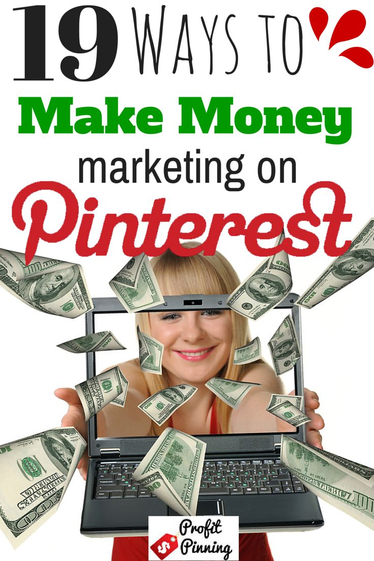 Pinterest really motivates buyers!  Are you using these 19 different ways to promote your brand?
