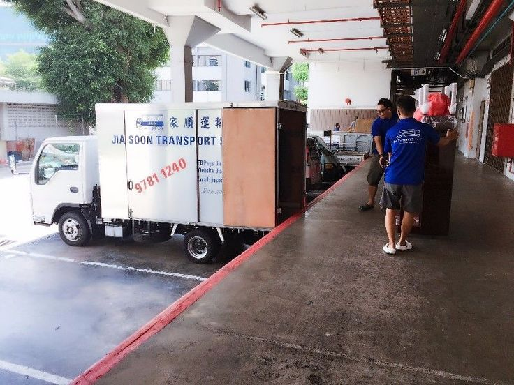 We, Jia Soon Transport Service provide various service to meet your needs.  Residential Move, Piano Transportation, Commercial Move, Office Relocation, Safe Box, Disposal of bulky item.