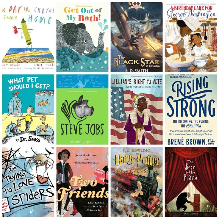 Here Wee Read: Upcoming Book Releases for Children and Adults