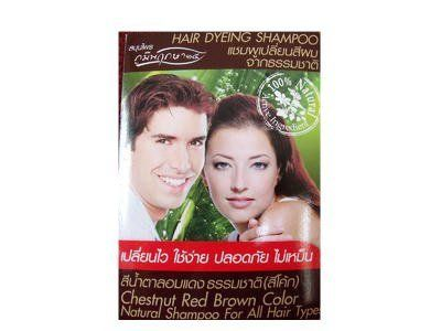 Natural Shampoo, Chestnut Red Brown Hair Color (Coca Cola Color) for Men and Women, Easy to Use, Safety, No Nasty by PoomPuksa >>> You can find out more details at the link of the image.