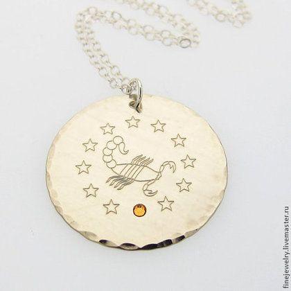 """Ожерелье """"Знак зодиака"""". Серебряное украшение с гравировкой на заказ -"""