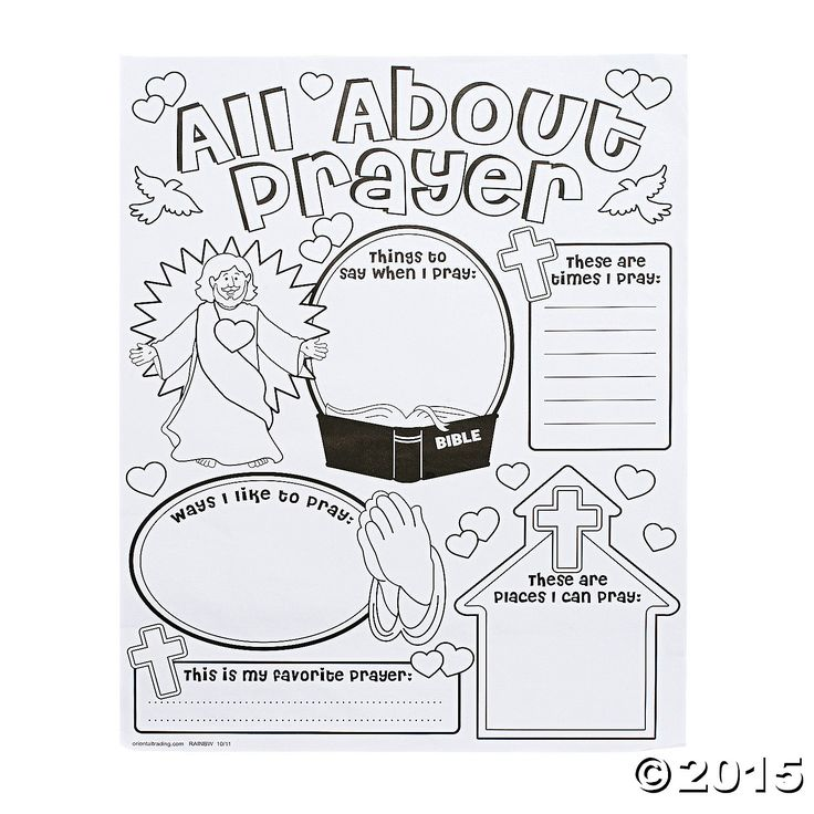 color your own  u201call about prayer u201d posters  positive reinforcement about the power of prayer