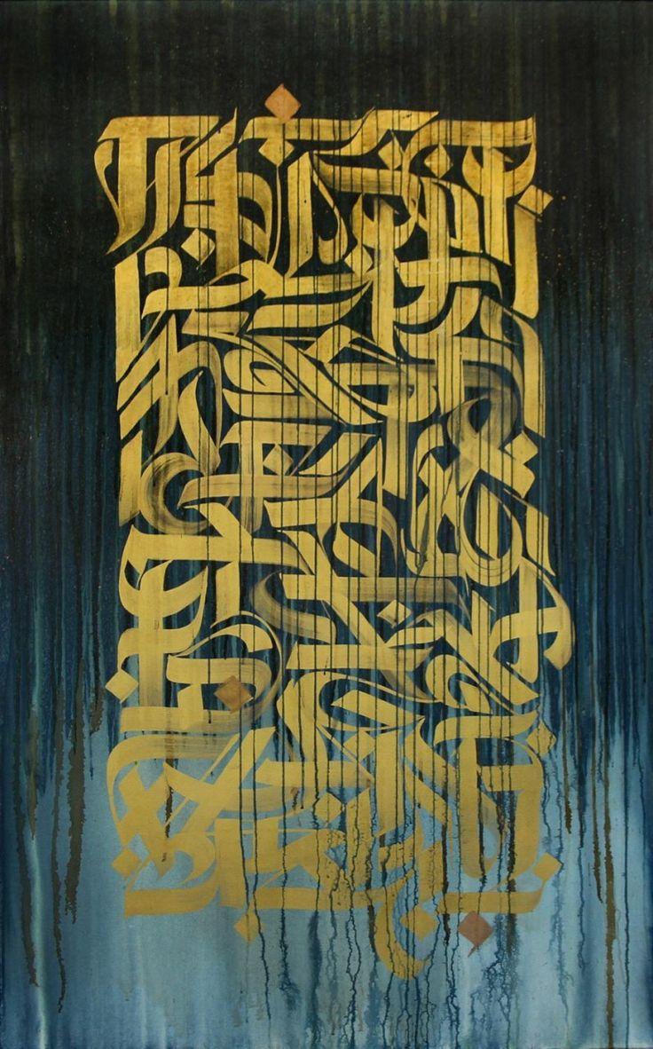 Vincent Abadie Hafez (1977). Cosmopolite, le travail de Vincent Abadie Hafez est…