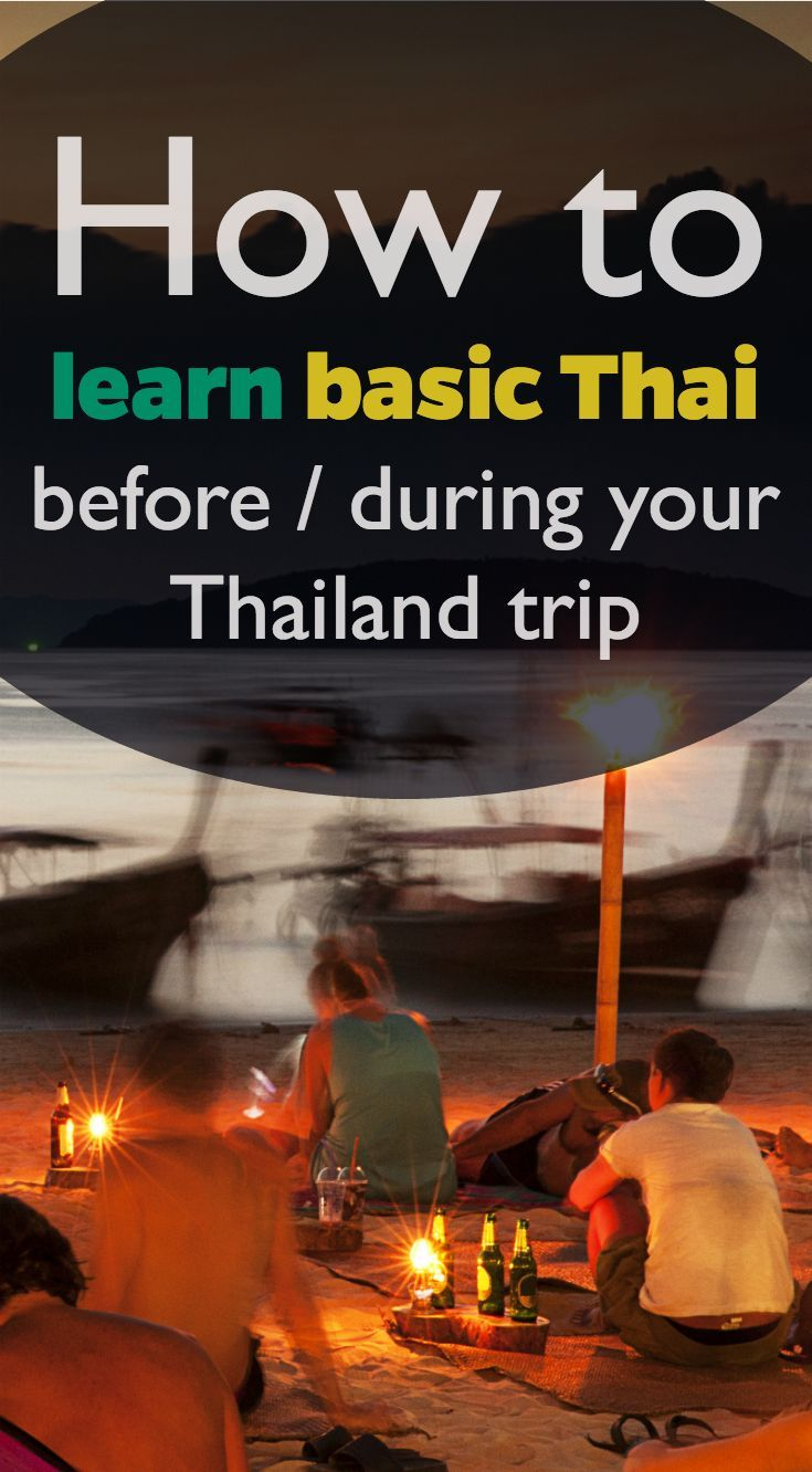 17 Best images about A bit about Thailand on Pinterest | Thailand travel, Backpacking thailand and Adventurous things to do