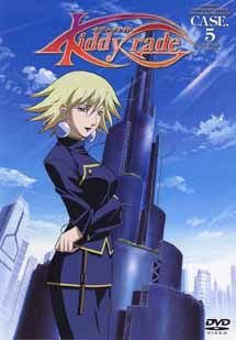 (Eclipse) Kiddy Grade  Case 5 - GOTT ~ Anime - Cosplay & Beyond