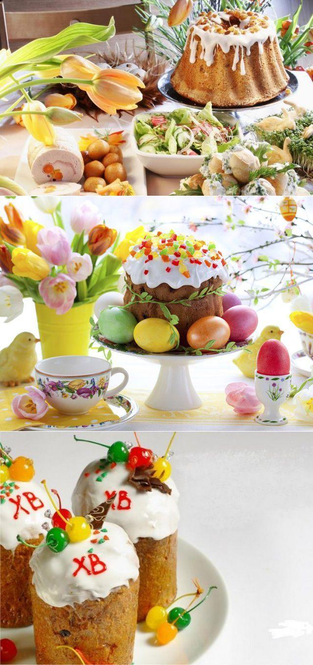 Пасха 2015: что приготовить и как украсить пасхальный стол | декор дома | Постила