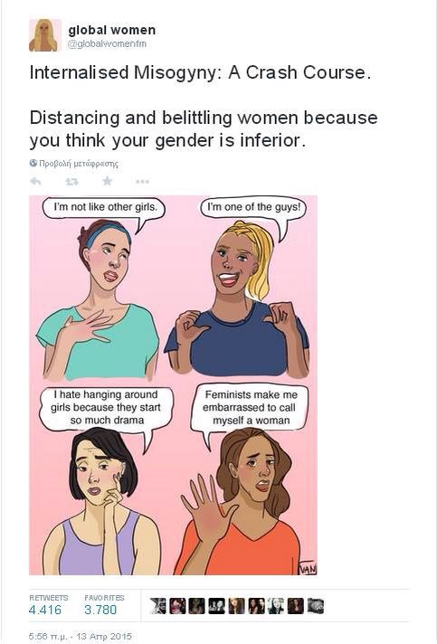 """Don't be afraid to be like """"other girls."""" Female stereotypes are propagated by people who oppress women, and they are not true."""