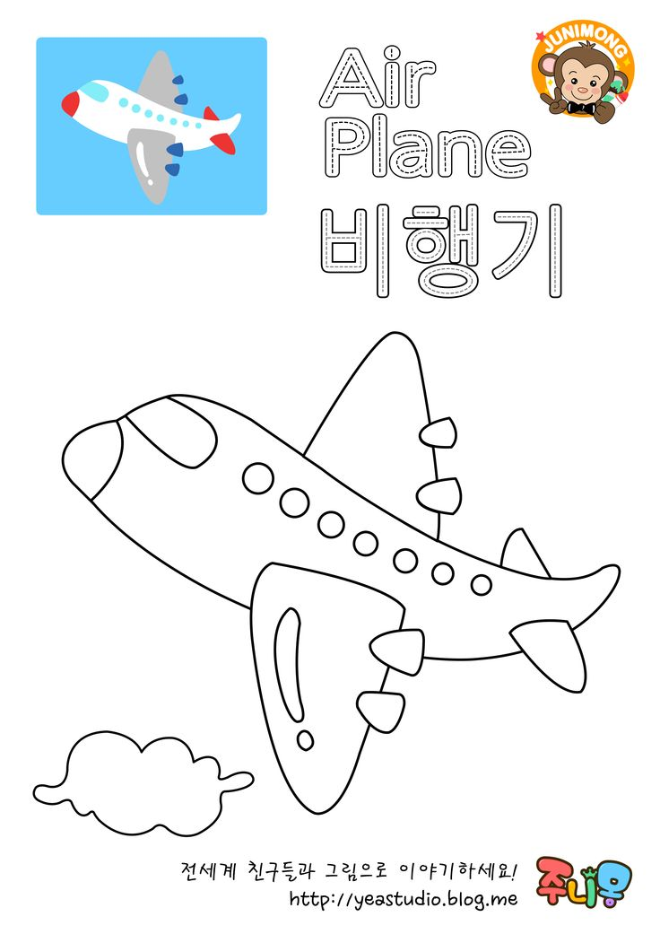 #Junimong #Coloring sheet (printables) Kids coloring sheet. Save and Print.