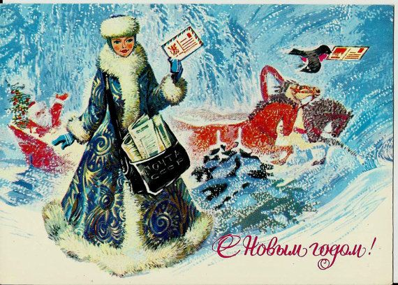 Snow Maiden and Santa Russian Postcard Vintage by LucyMarket