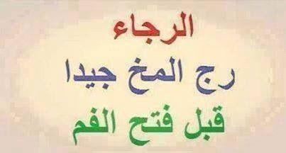 اجمل شيء في اللغة العربية .. المبني للمجهول