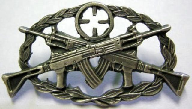 1000+ images about badges on Pinterest | Morale patch ...
