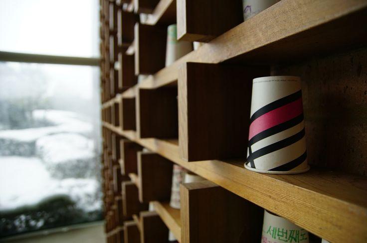 Osulloc tea Museum Jeju Island, South Korea