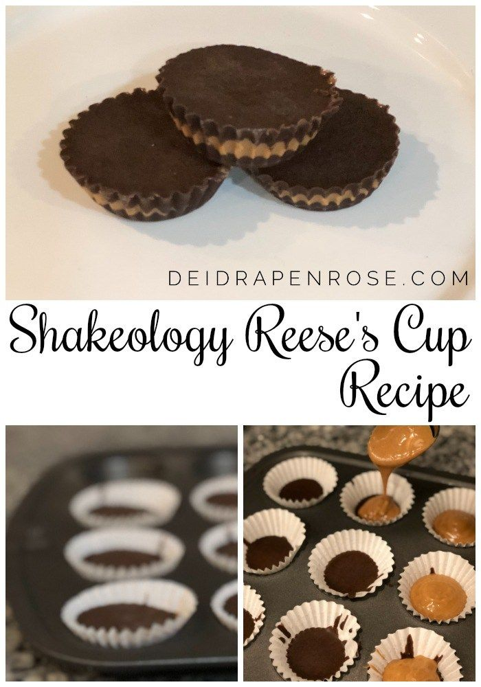 Shakeology Reese's Peanut Butter Cup Recipe! Guilt-free dessert to curb those chocolate cravings!  #Healthy Deidrapenrose.com