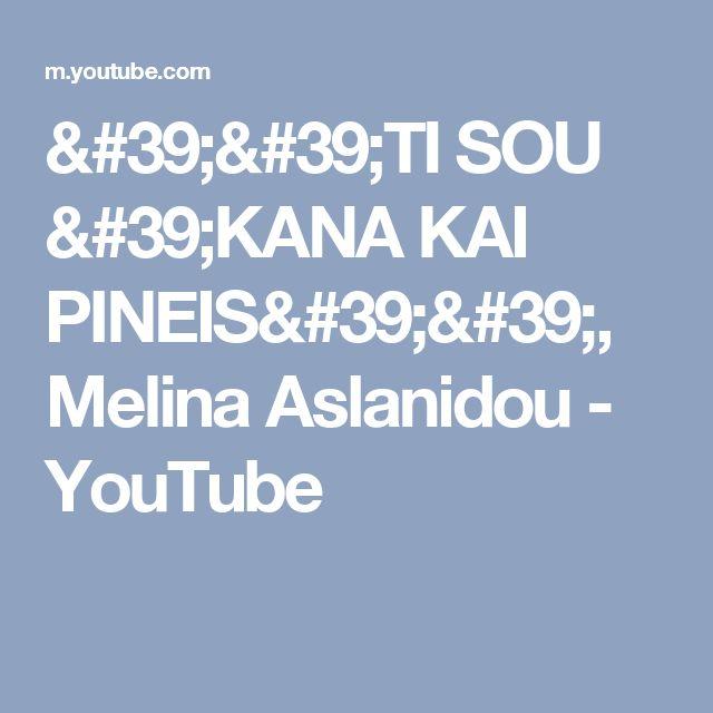 ''TI SOU 'KANA  KAI PINEIS'', Melina Aslanidou - YouTube