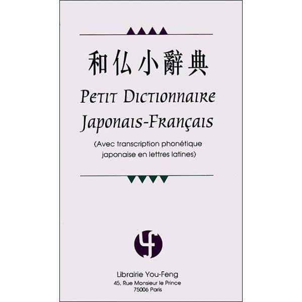 PETIT DICTIONNAIRE FRANÇAIS-JAPONAIS. 10,000 entries, Romanization, kana, kanji (in alphabetical order). Index words in kanji. Ref. number(s): JAP-008.