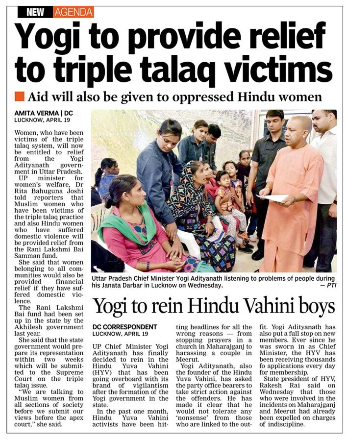 Women, who have been victims of the triple talaq (divorce) system, will be entitled to relief fund from the Yogi Adityanath government in Uttar Pradesh.