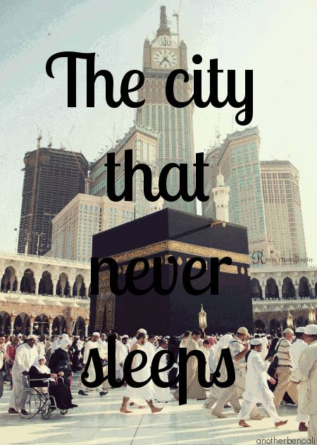Ya Allah gives us the chance to go there. Ameen.