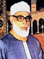 Écouter et Télécharger le Saint Coran (Al Quran Al Karim) Récité par Mahmoud Khalil Al Hussary - محمود خليل الحصري